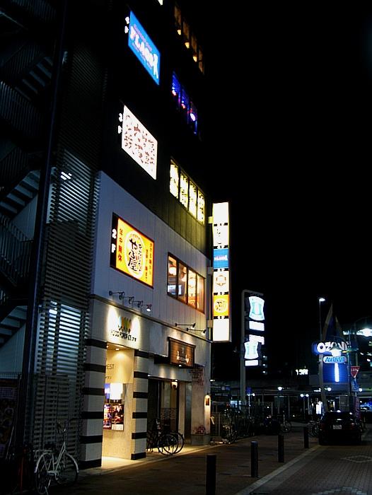 2013_01_15 大曽根鉄板軒 (3)