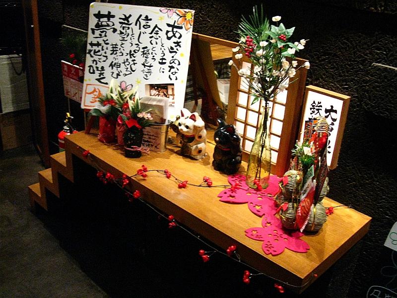 2013_01_15 大曽根鉄板軒- (10)