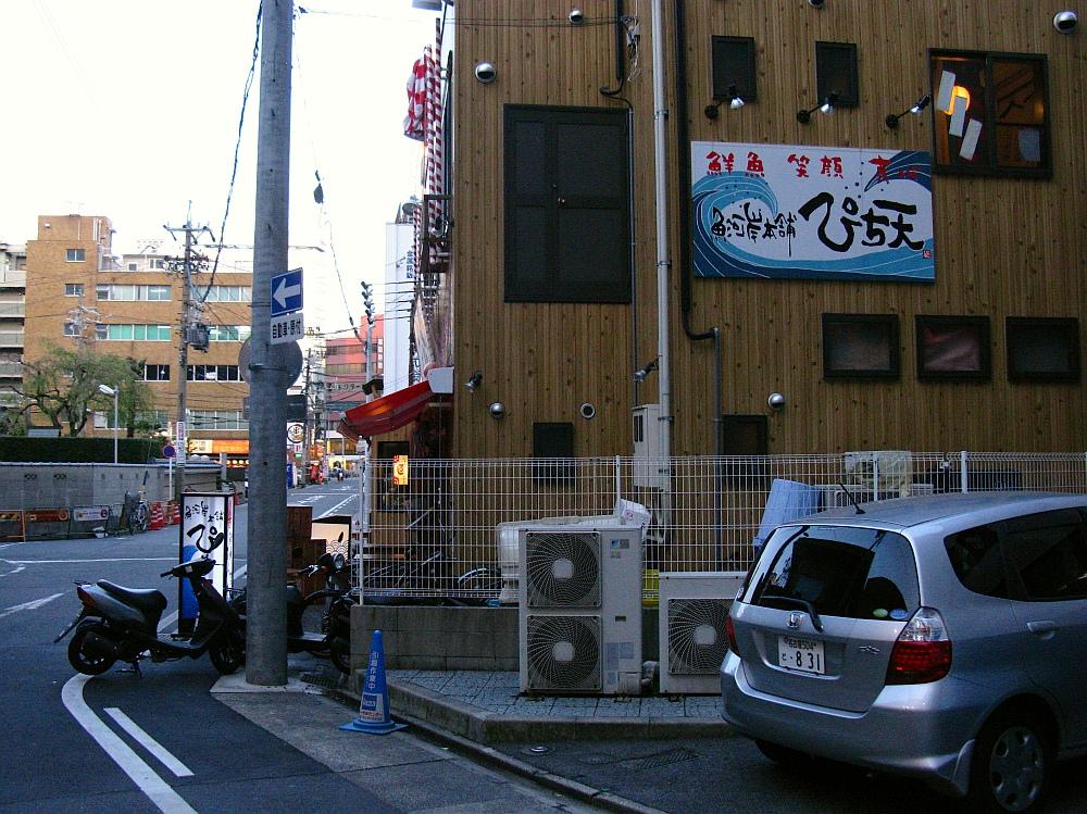 2013_04_10 名駅:ぴち天 (5)