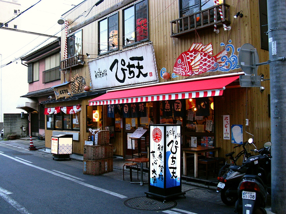 2013_04_10 名駅:ぴち天 (6)