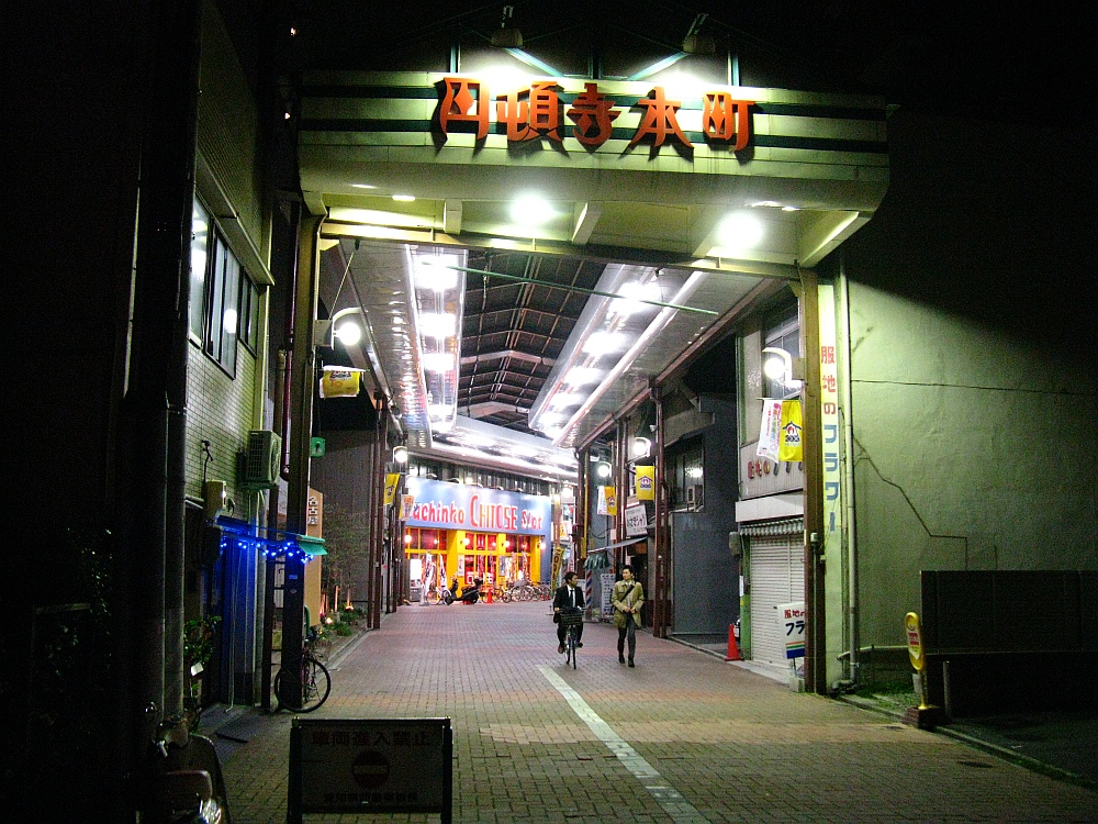 2013_04_10 名駅:円頓寺 (2)