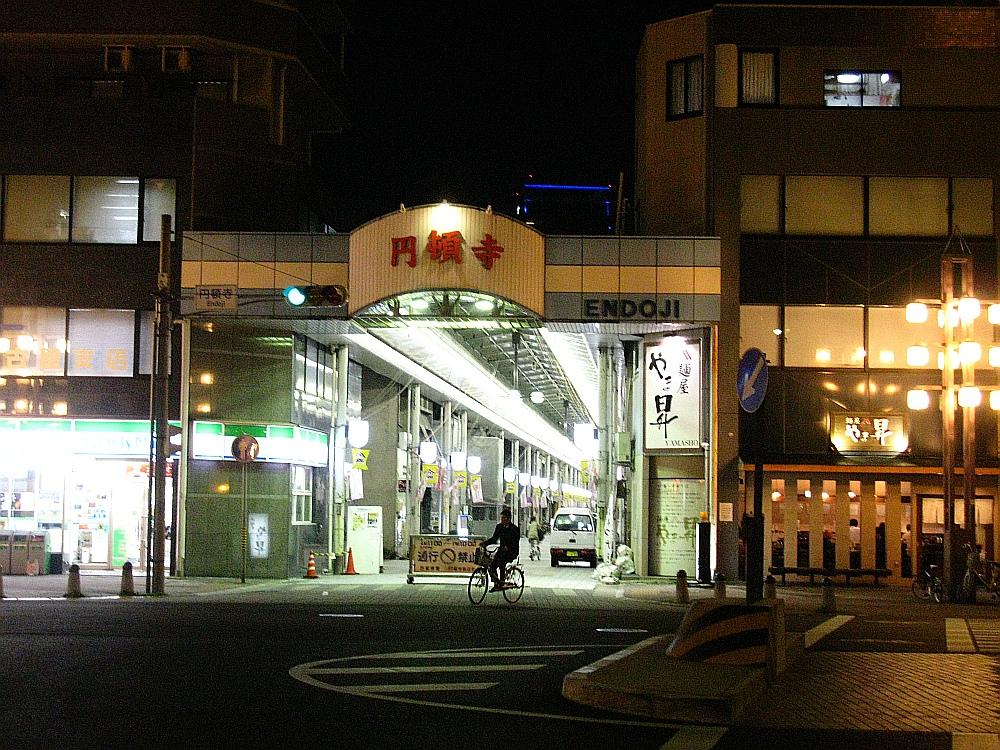 2013_04_10 名駅:円頓寺 (1)