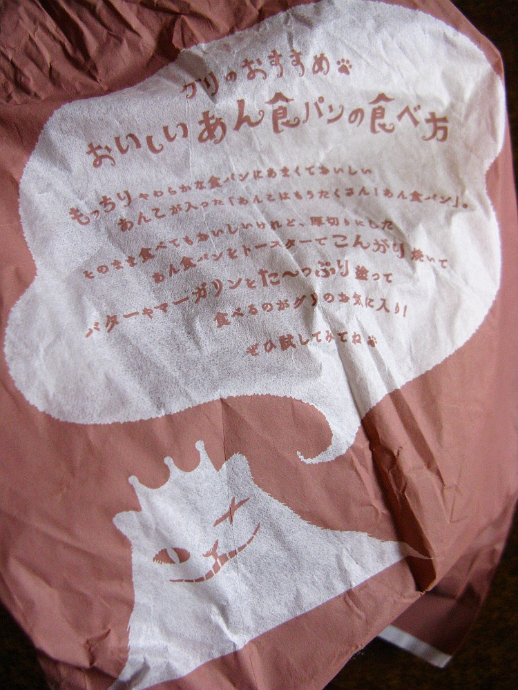 2013_05_18 栄丸栄アンティーク (2)