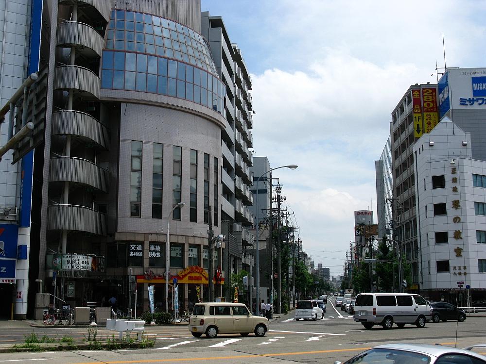2013_07_05 新栄:藤一番 (2)