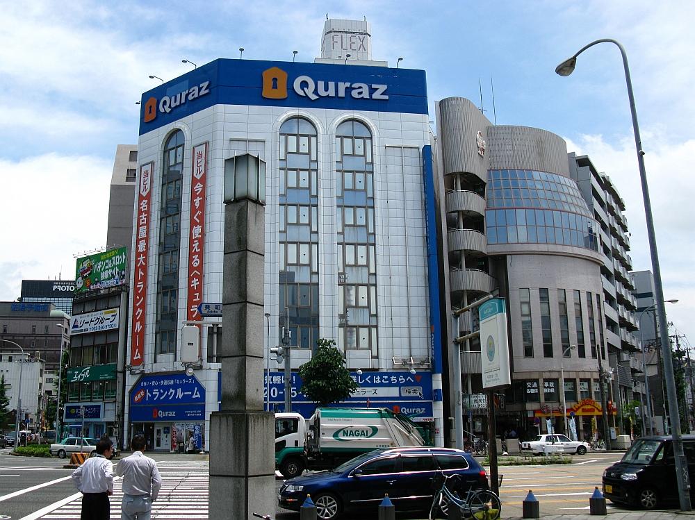 2013_07_05 新栄:藤一番 (1)