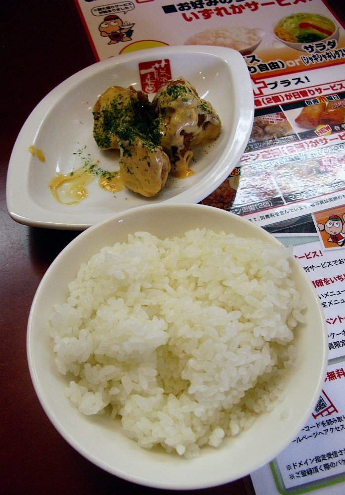 2013_07_05 新栄:藤一番- (10)