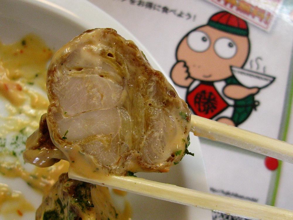 2013_07_05 新栄:藤一番- (29)