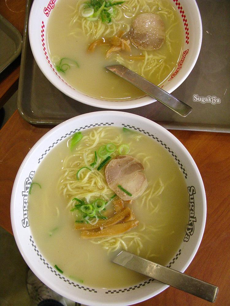 2013_12_08 熱田イオン:スガキヤ- (15)