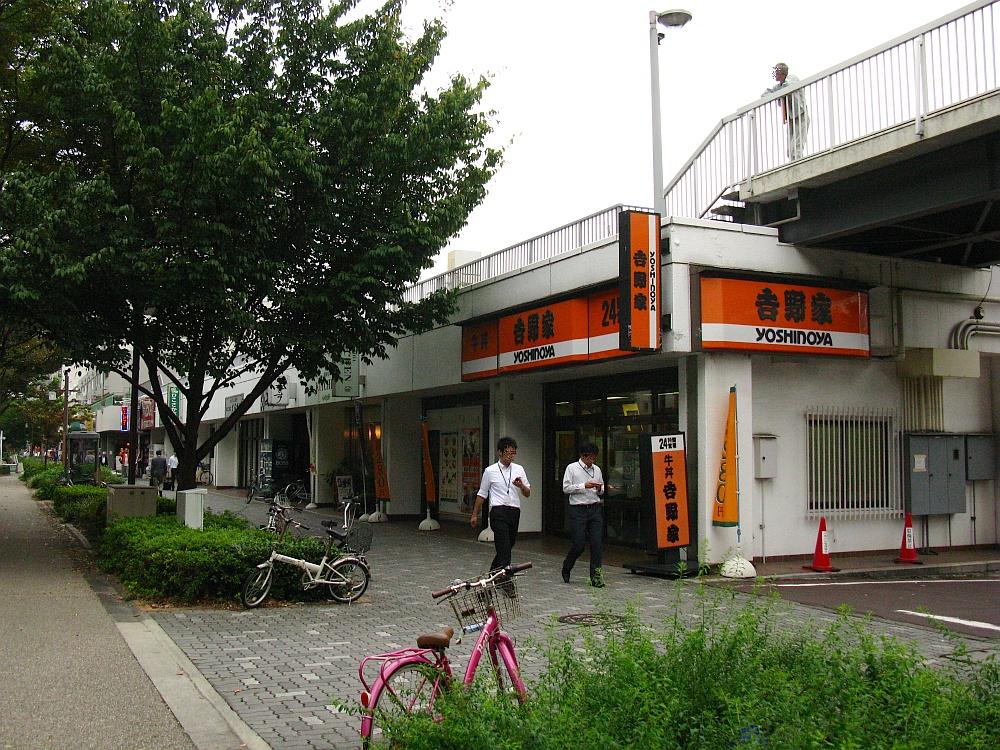 2013_10_23 泥江町:吉野家 (2)