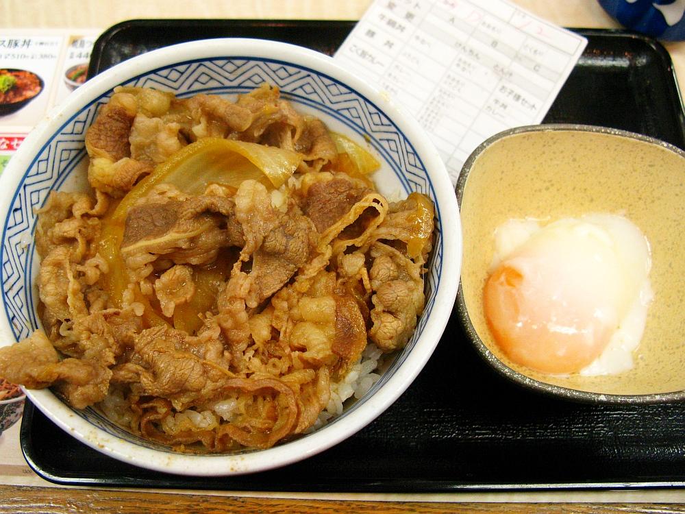2013_10_23 泥江町:吉野家- (10)