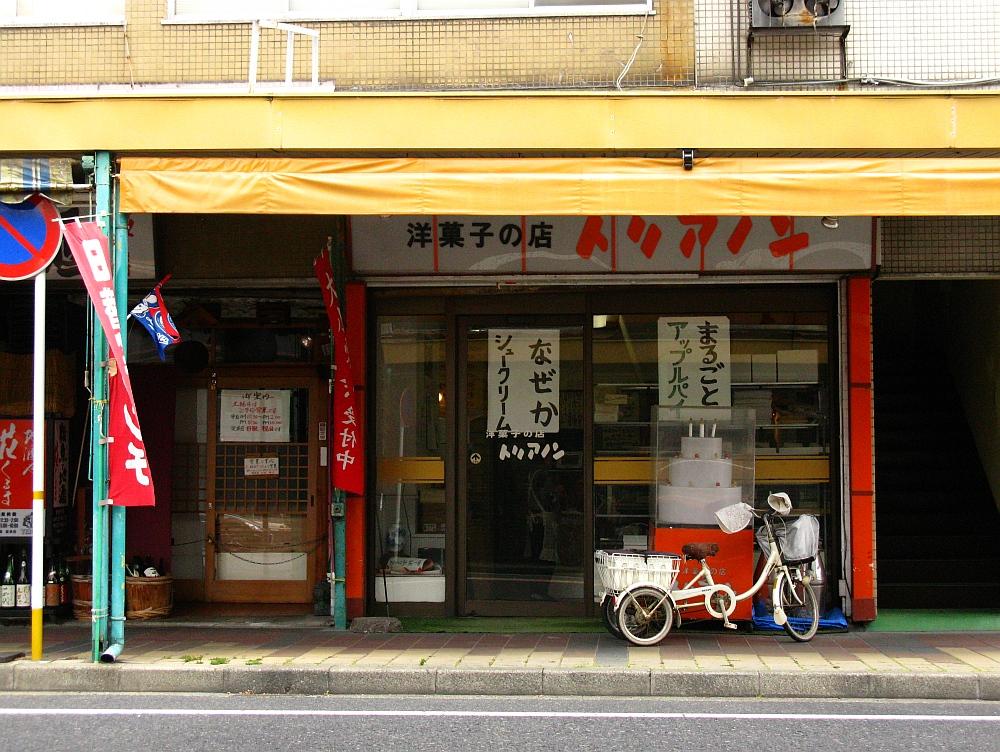 2013_06_02 名城:トリアノン-閉店 (5)