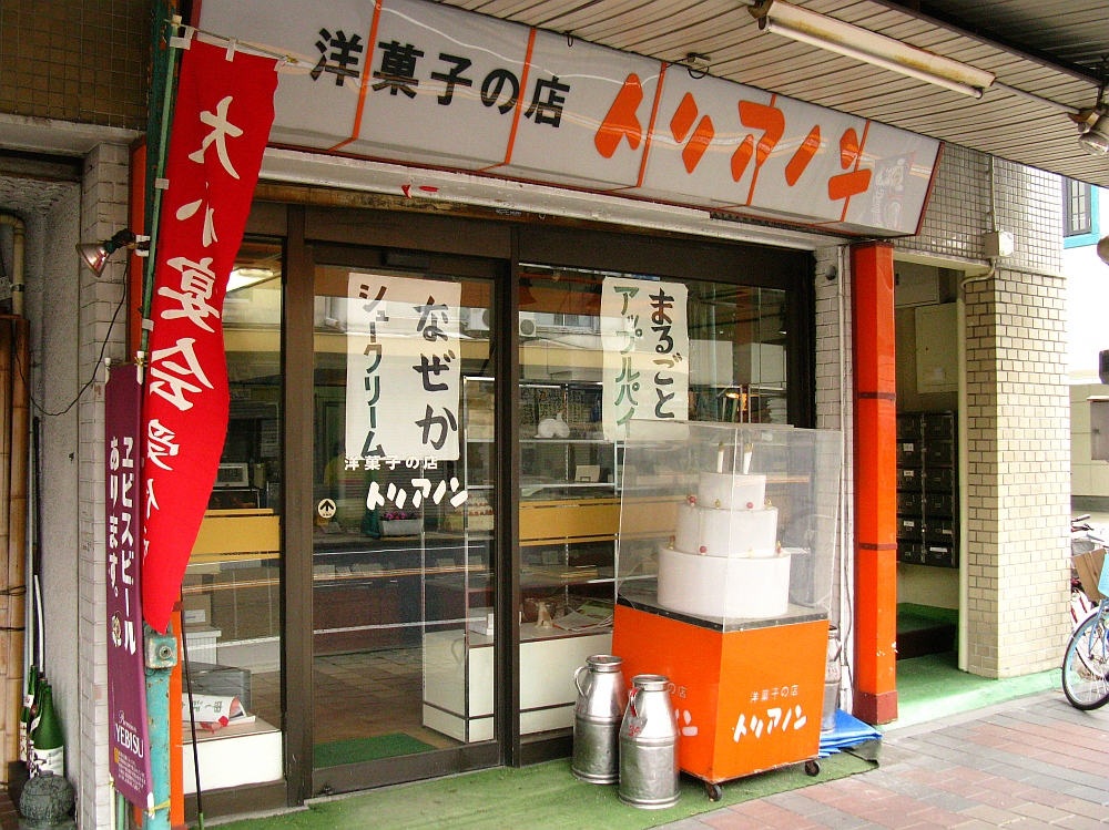 2013_06_02 名城:トリアノン-閉店 (3)