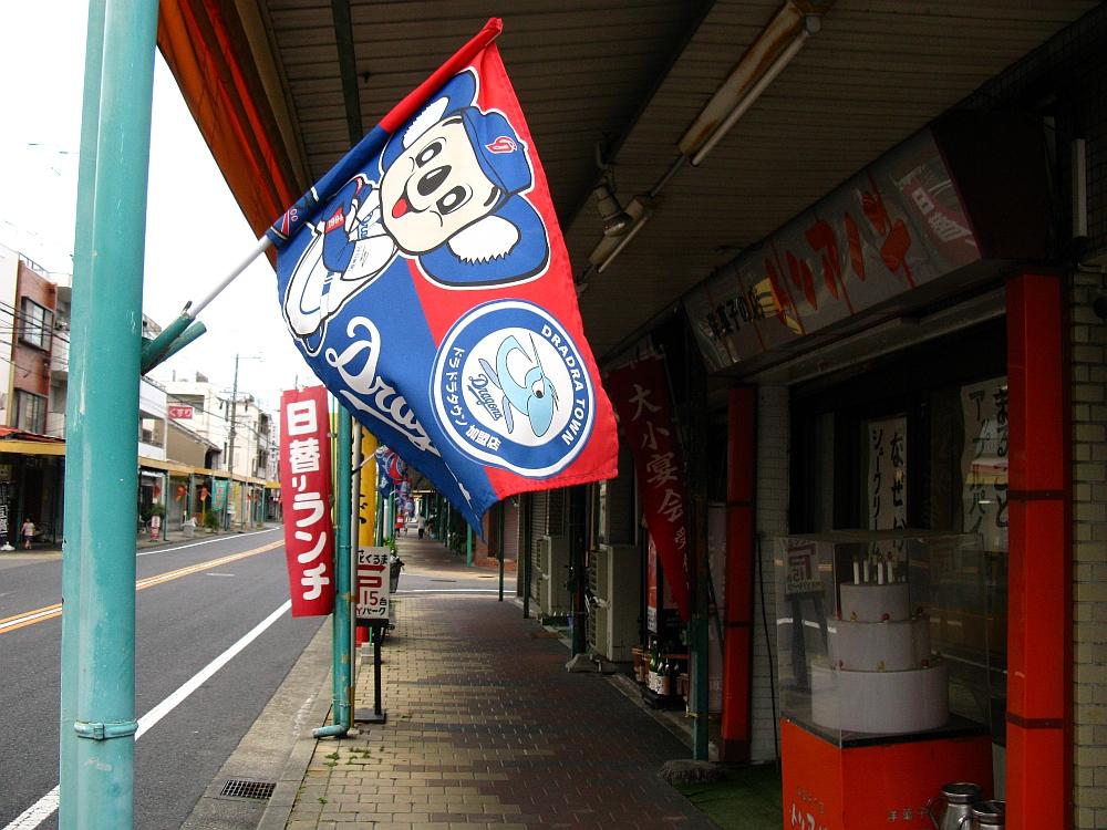 2013_06_02 名城:トリアノン-閉店 (4)