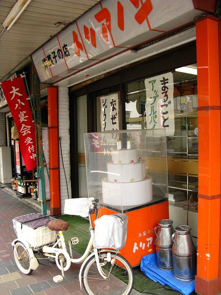2013_06_02 名城:トリアノン-閉店 (6)