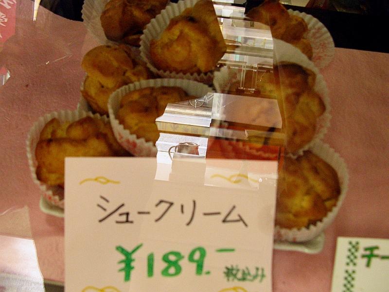 2013_06_02 名城:トリアノン-閉店- (10-