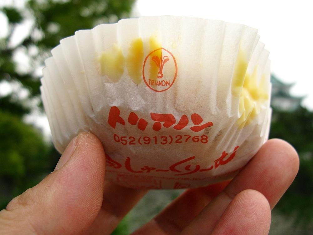 2013_06_02 名城:トリアノン-閉店- (22)