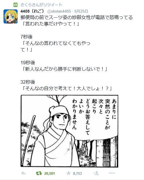 Twitterrr.jpg