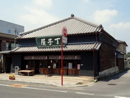 丁子屋店舗兼住宅01