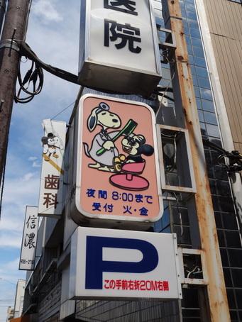 蒲生駅周辺09