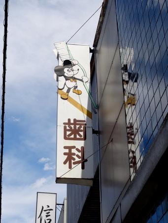蒲生駅周辺10