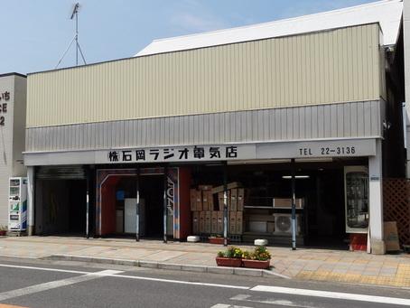 石岡駅周辺09