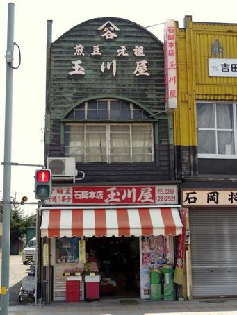 石岡駅周辺13