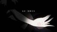 六花 01-1 (41)
