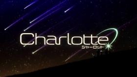 charlotte02-1 (1)