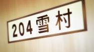 juu03-3 (10)