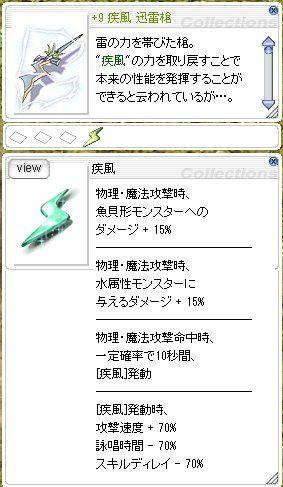 21c93f63.jpg