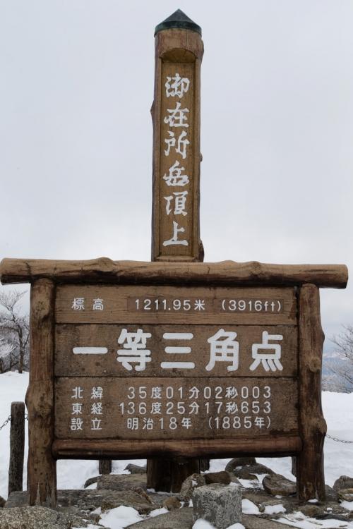 Photo-1053