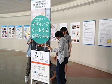 20150722-7.jpg