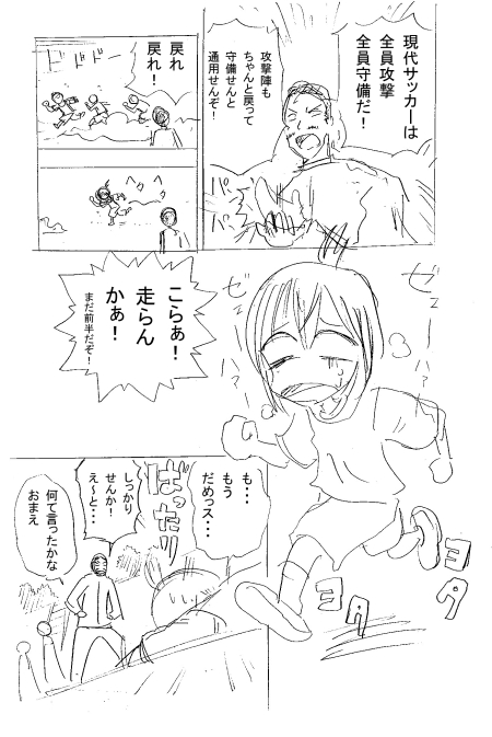 聖帝メモリーズ3