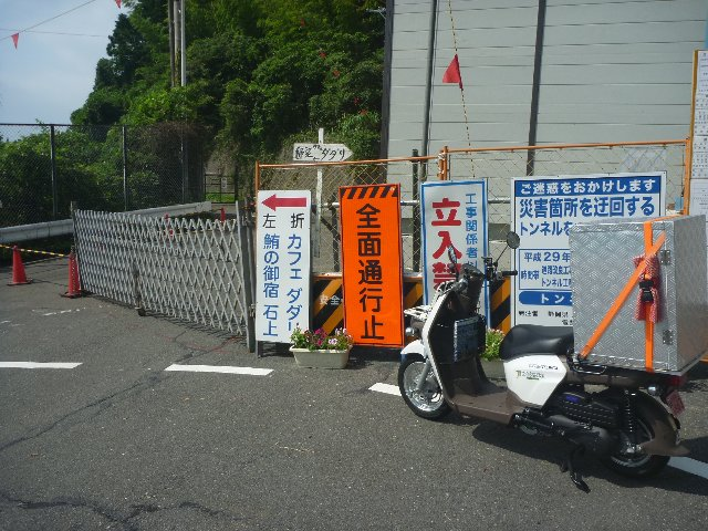 P1060490.jpg