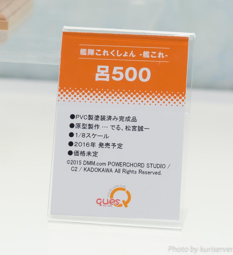 DSE_8959.jpg