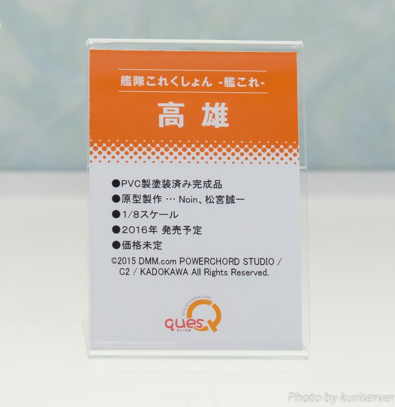 DSE_8970.jpg