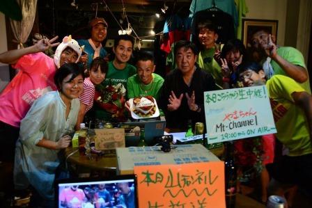 2015やまちゃんねるinグンマ-(ブログ用)⑬