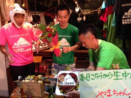 2015やまちゃんねるinグンマ-(ブログ用)⑯