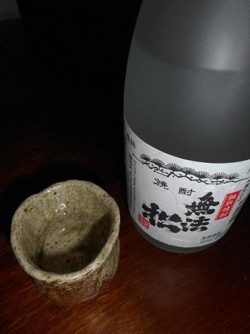 muhoumatsu.jpg