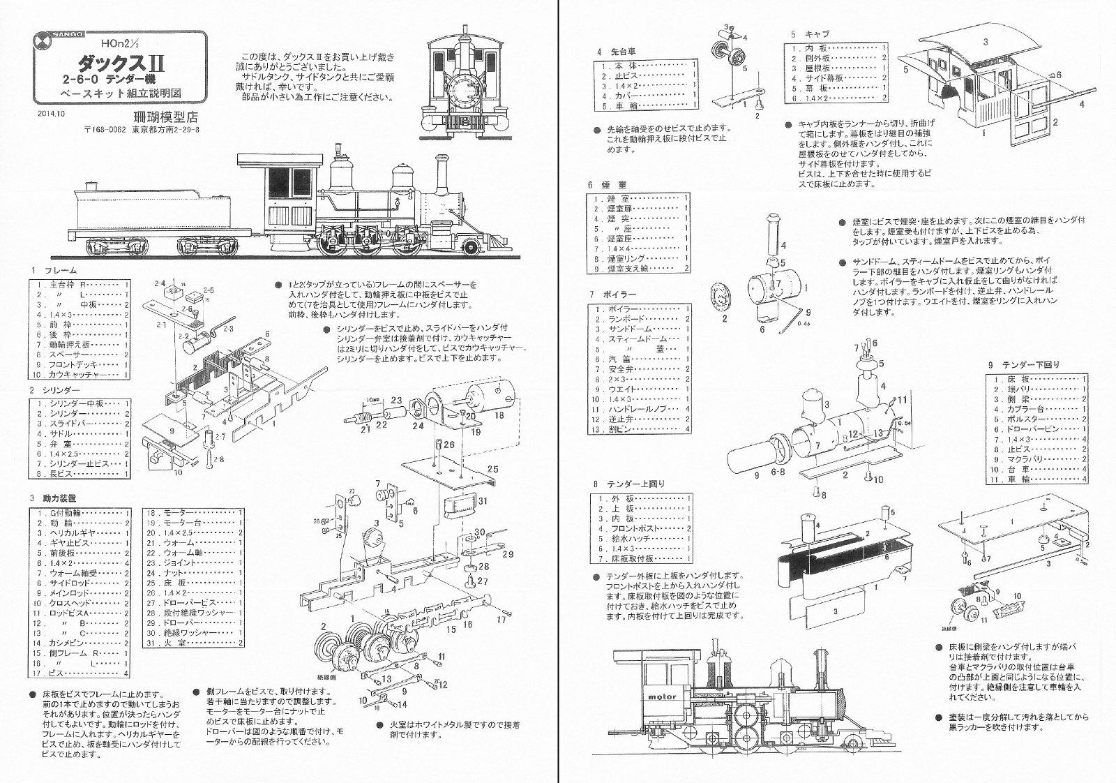 a16_dachs14-tender-ai.jpg