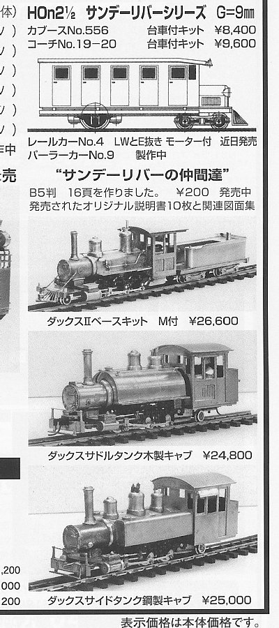a4_trim_kigei14-11_871_sango_ad.jpg
