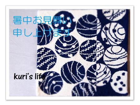 150807(タピボン)夏糸1