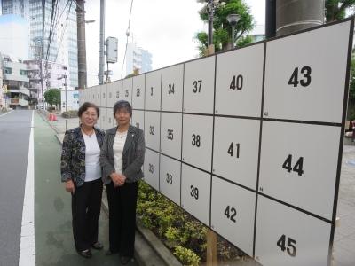 厚木市議選用、45人分の掲示板