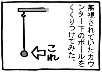 120a.jpg
