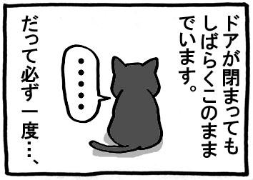 125.jpg