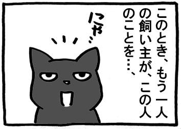 139a.jpg