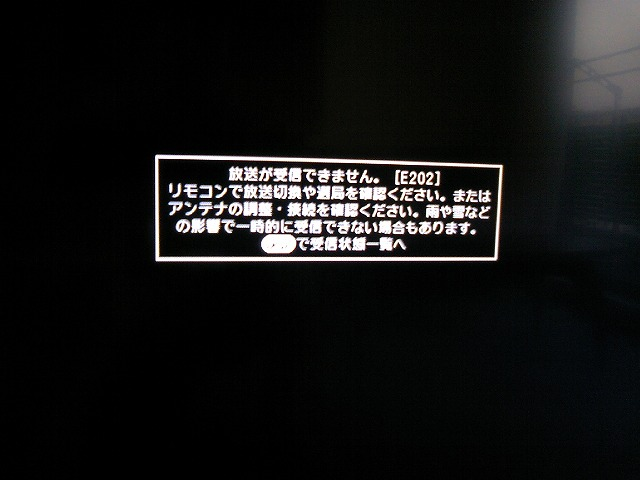 TS3J1028.jpg