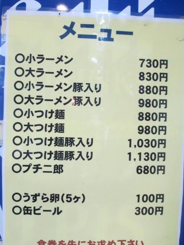 7-18 002