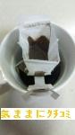 きほんのき ドリップコーヒー 画像⑦