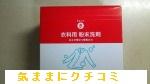 きほんのき 衣料用 粉末洗剤 画像
